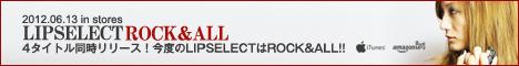 LIPSELECT特設サイト